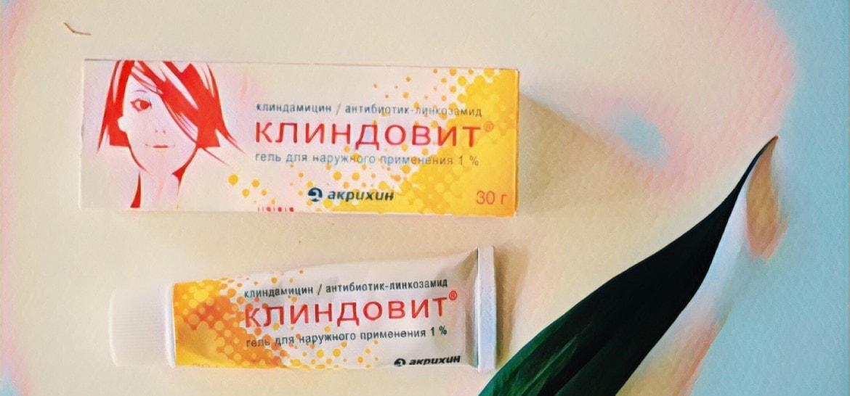 Упаковка и тюбик с препаратом Клиндовит®