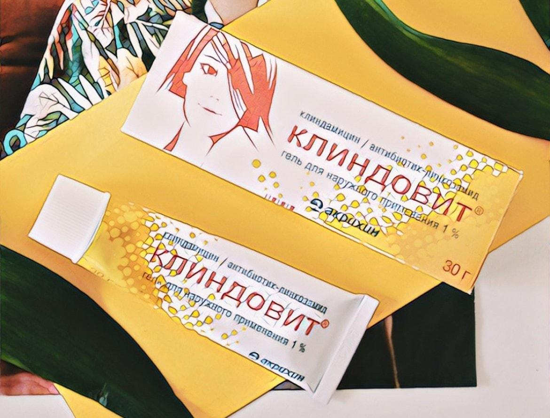 Клиндовит® в тюбике и в упаковке